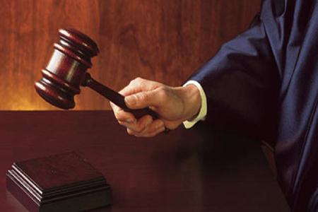 Ufficio Per I Procedimenti Disciplinari : Sanzioni disciplinari docenti tutto quello che c è da sapere